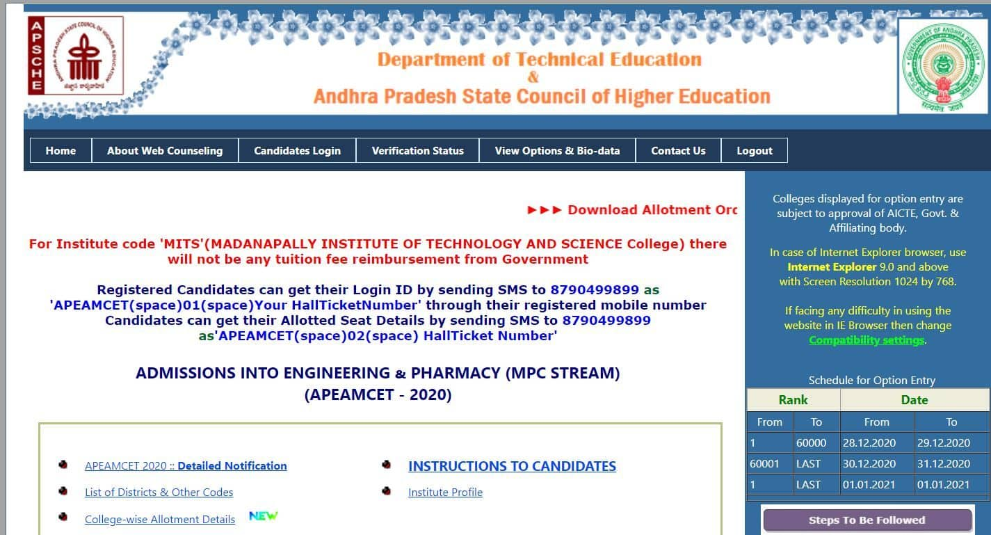 AP EAMCET Allotment Result 2020 Declared at apeamcet.nic.in