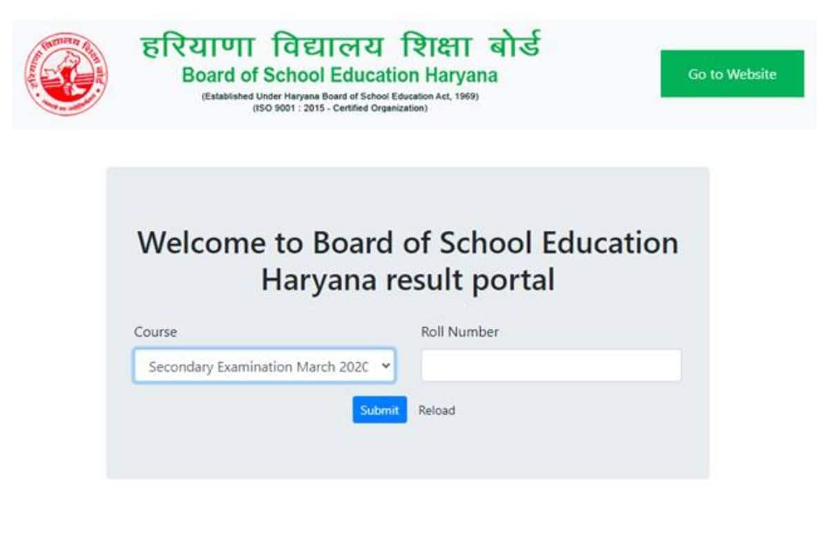 HBSE 10th and 12th Compartmental Admit Card 2021 Released at bseh.org.in, Check Complete Details here