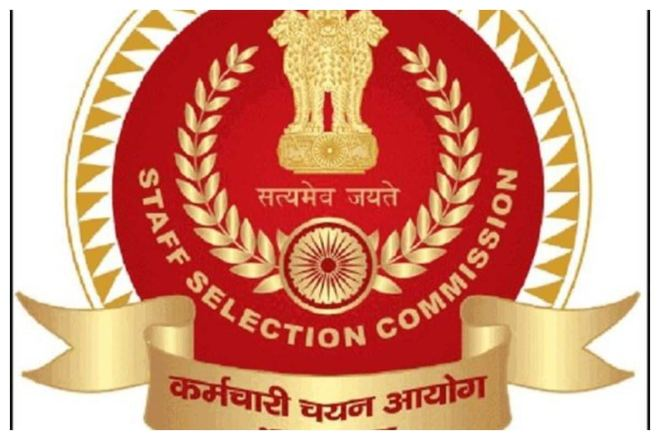LIVE: SSC CHSL 2019-2020 Result for Tier 1 To Be ANNOUNCED today at ssc.nic.in, DIRECT LINK HERE