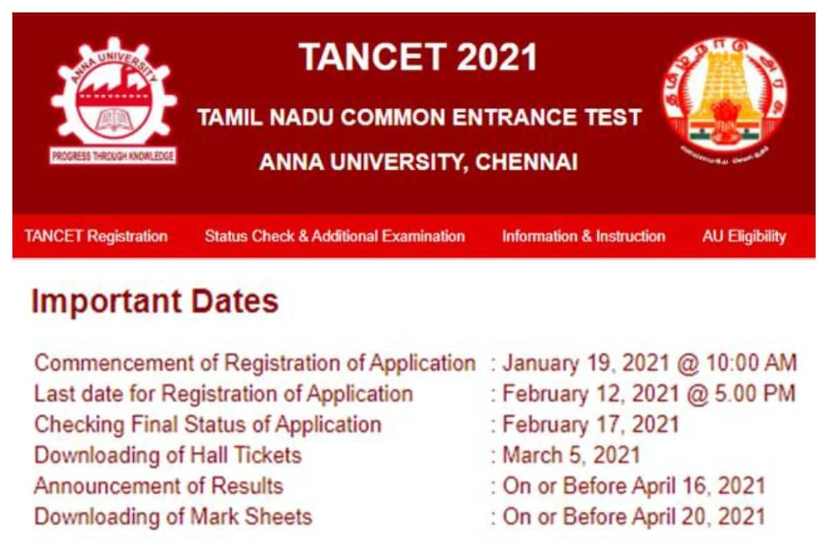 TANCET 2021: Anna University Releases Application Form at annauniv.edu, CHECK Full Details Here