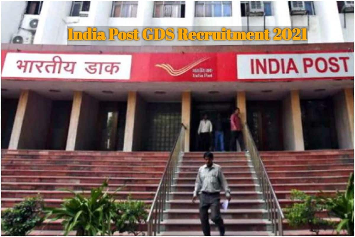 India Post GDS Recruitment 2021: Last Date for Filling Application Forms Today; Apply now @indiapost.gov.in