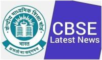 CBSE Class 10, 12 Board Exam 2021: How to Prepare For Exams, Paper Pattern, Question Format, Evaluation Scheme