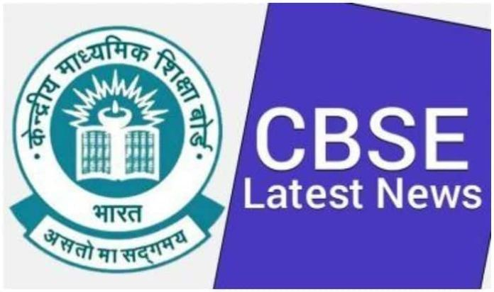 CBSE to Conduct Central Teacher Eligibility Test (CTET) on January 31, Admit Cards Soon
