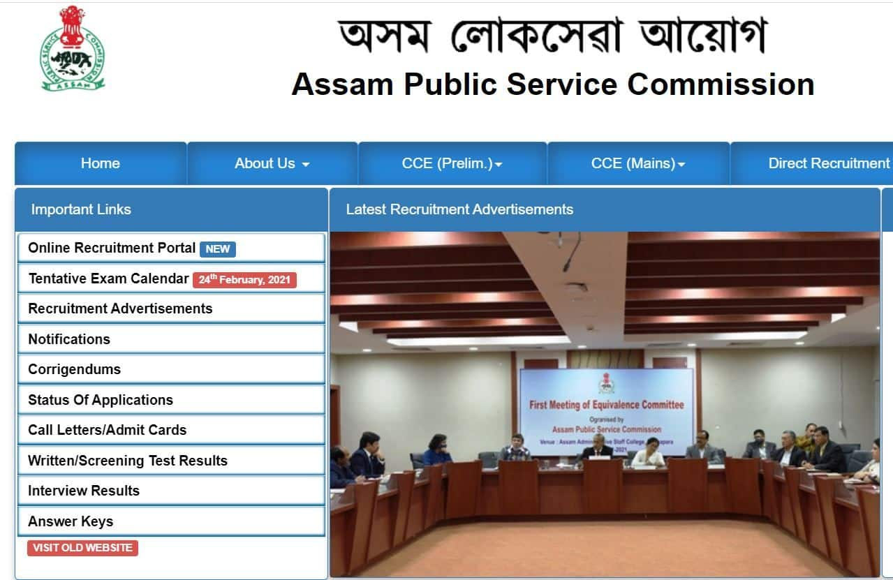 APSC AE Screening Test 2021 Schedule For Assistant Engineer Posts Released