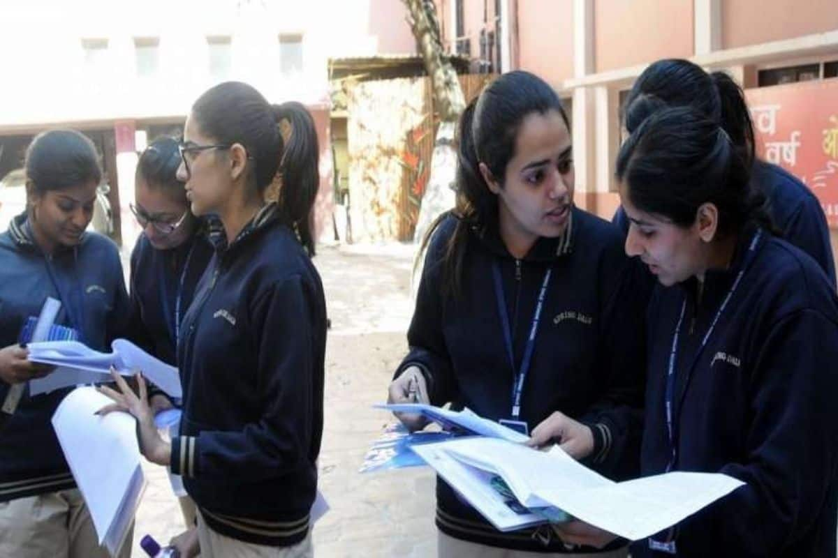 MSBSHSE To Declare Results Next Month. Check Date, Evaluation Criteria