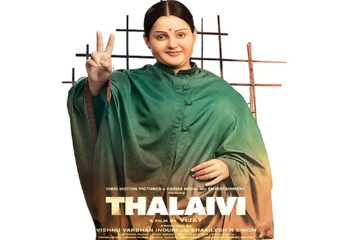Kangana Ranaut's Thalaivi Gets Postponed Due to Rise in COVID-19 Cases