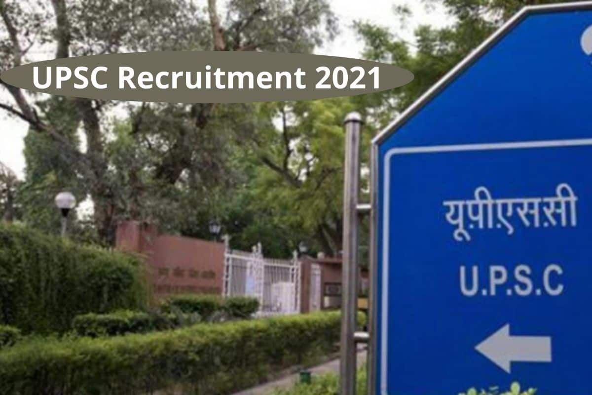 UPSC Recruitment 2021: Apply For 822 Vacancies at upsc.gov.in Before This Date