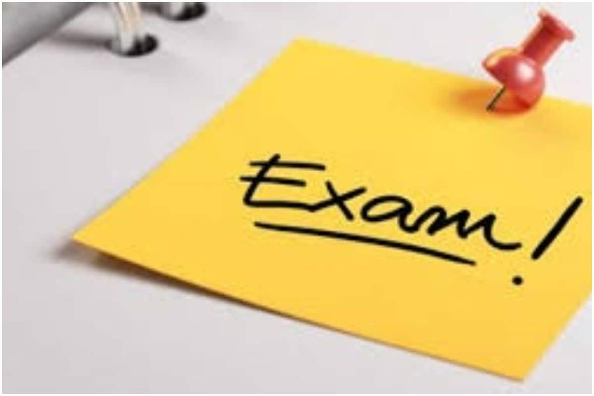 Mumbai University Semester Exam 2021: Final Year Exam Schedule Announced | Details Here
