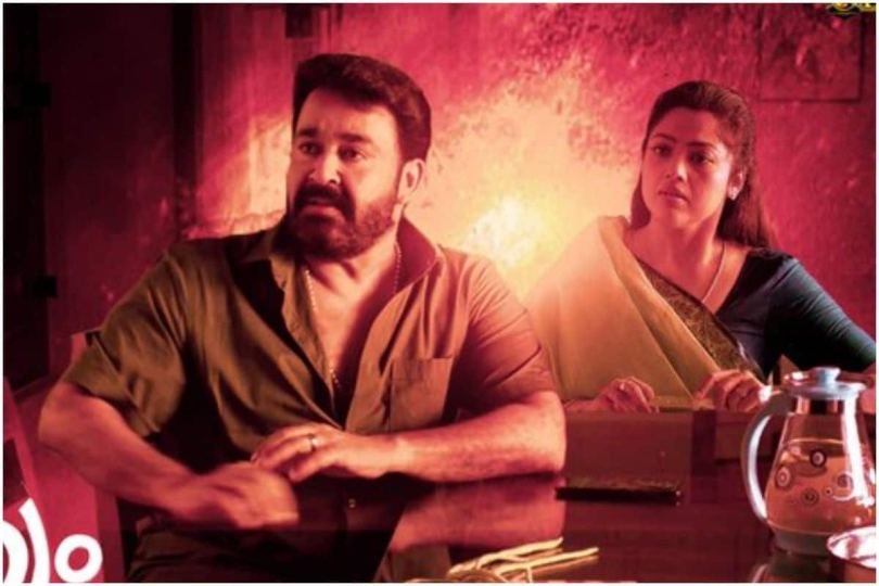 Mohanlal Starrer To Have Hindi Remake, Makers Acquire Rights For The Film