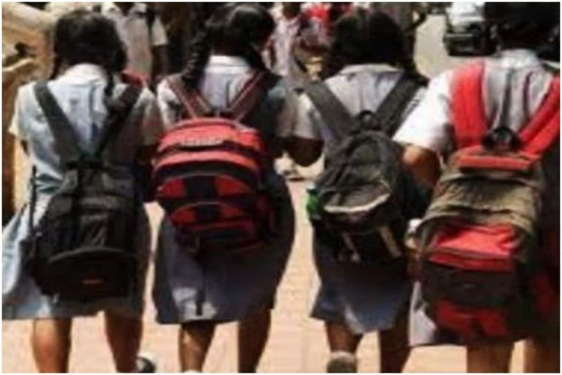 Maharashtra Schools Promote Students of Class 1 to Class 8 Without Exams