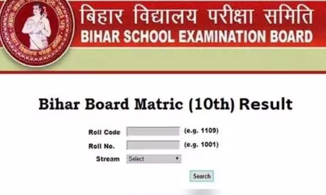 Official Websites Not Responding Ahead of Matric Result Announcement