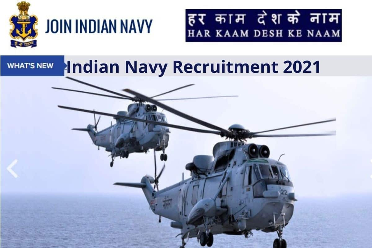 Want to Join Indian Navy? Apply For THIS Post on joinindiannavy.gov.in by June 26