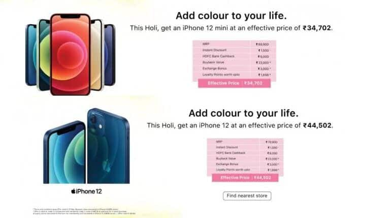 iPhone 12 Mini Price Drop Alert:  Big Savings On Apple's Flagship Phone Ahead of Holi. Deets Inside