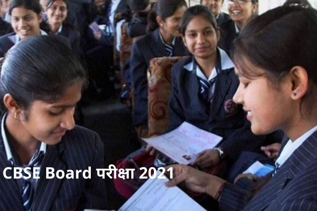 CBSE Issues Fresh Clarification as Students Demand Cancellation of Board Exams