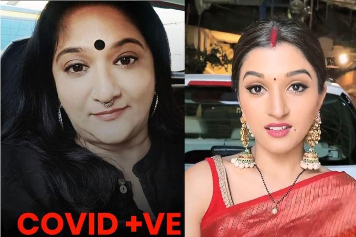 Rupali Ganguly Co-star Alpana Buch Baa And Nidhi Shah Kinjal Test COVID-19 Positive