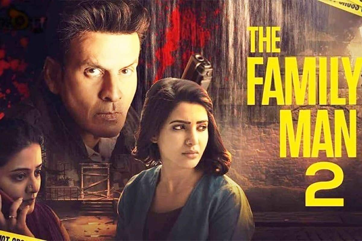 The Family Man 2 Is Almost Here And Fans Cannot Wait For It Anymore, Manoj Bajpayee Feels Humbled