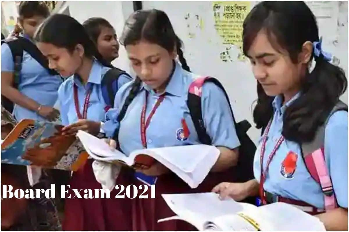 Punjab Education Minister Vijay Inder Singla Writes to Ramesh Pokhriyal