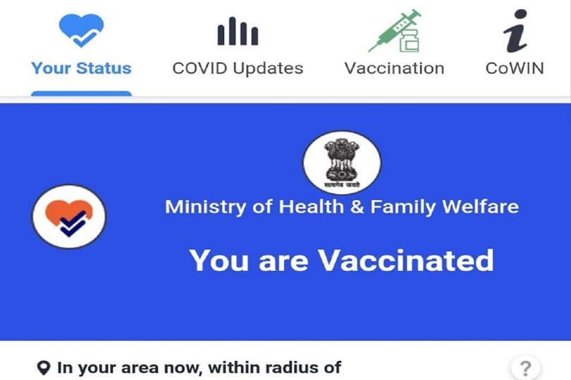 Your Vaccination Status Will Now be Visible on Aarogya Setu App