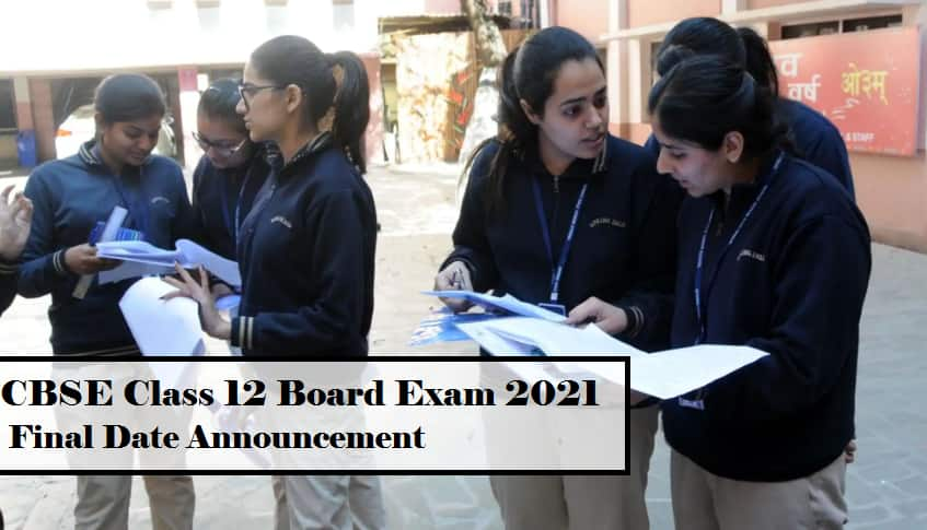 Centre Favours MCQ Format, Final Dates Likely on June 1