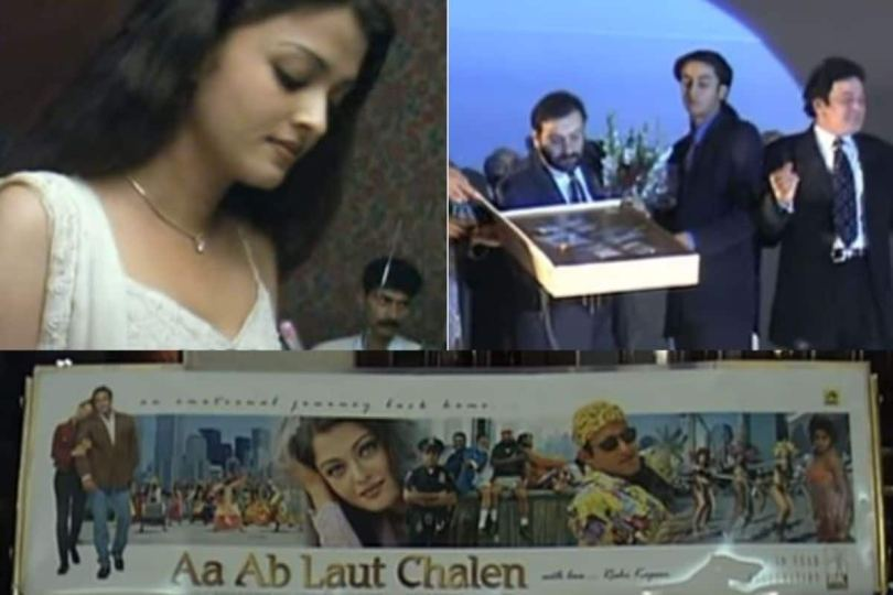 Ranbir Kapoor's Old Video With Aishwarya Rai Bachchan And Rishi Kapoor at Music Launch of Aa Ab Laut Chalen Goes Viral- Watch