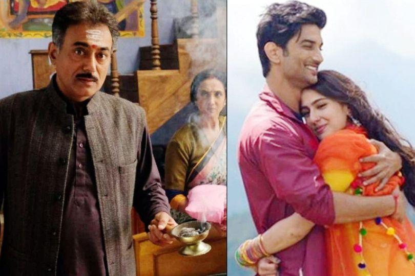 After Rhea Chakraborty Accuses Sara Ali Khan of Rolling Doobies, Kedarnath Actor Says Never Saw Them With Heavy Eyes