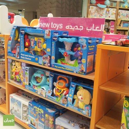مركز التعليم المبكر الكويت
