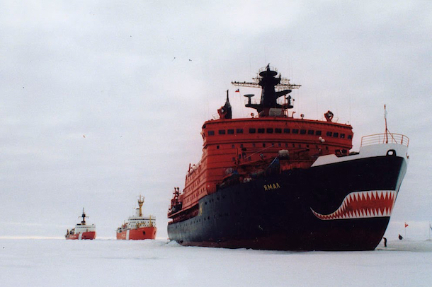 Os navios quebra-gelos são muito importantes para a navegação em altas latitudes (Foto: Google Imagens)