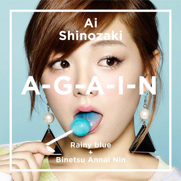 Shinozaki Ai - A-G-A-I-N