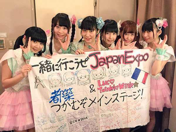 Luce Twinkle Wink☆ at Japan Expo 2015