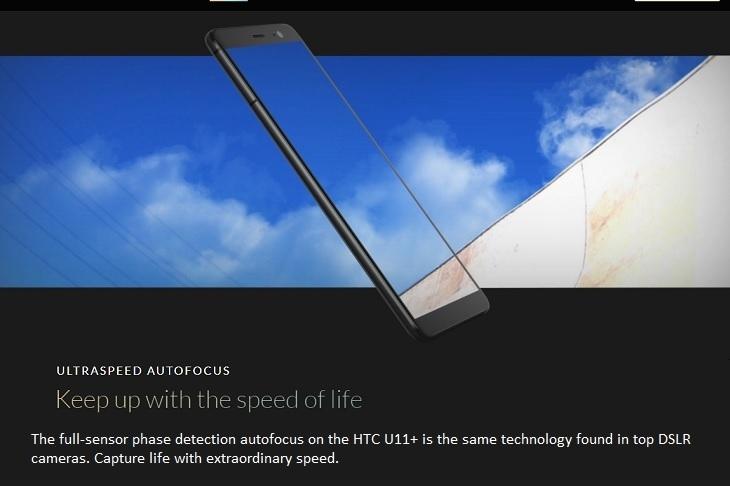 75e0d7be187290d386796ce1e51ac75c HTC U11 Plus (U11+) 6 Inch QHD (6GB,128GB ROM) Android 8.0 Oreo, 12MP + 8MP Dual SIM 4G Smartphone   Translucent Black