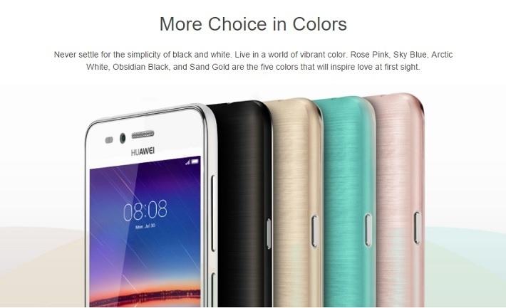 Huawei Y3II (MTN SIM ONLY) 4.5 Inch (1GB, 8GB ROM) Android 5.1, 5MP + 2MP Smartphone   Black price on Jumia