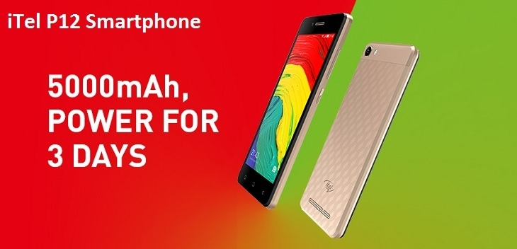 b15e2b98d25585e43b9ef2796a71bb2b itel P12 5 Inch 5000mah, Android 6.0 Marshmallow, 5MP + 2MP Dual SIM Smartphone + Free Back Case & Tempered Glass Screen Protector  Champagne Gold
