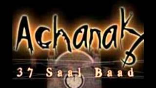 Achanak 37 Saal Baad, Sony Television