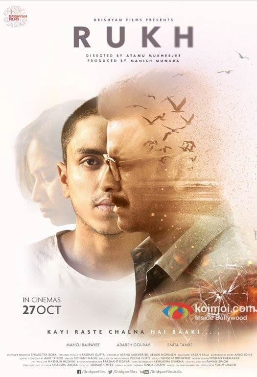 Check Out First Look & Motion Poster Of MAnoj Bajpayee's RUKH