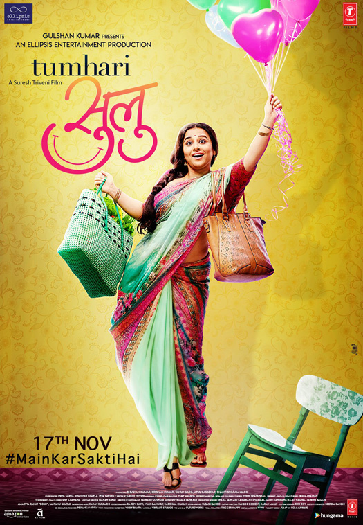 Tumhari Sulu New Poster! Vidya As Sulu Is Here To Light Up Your Mood
