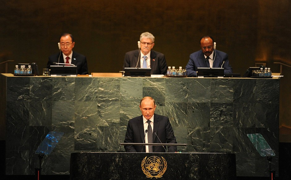 70th session oftheUN General Assembly.