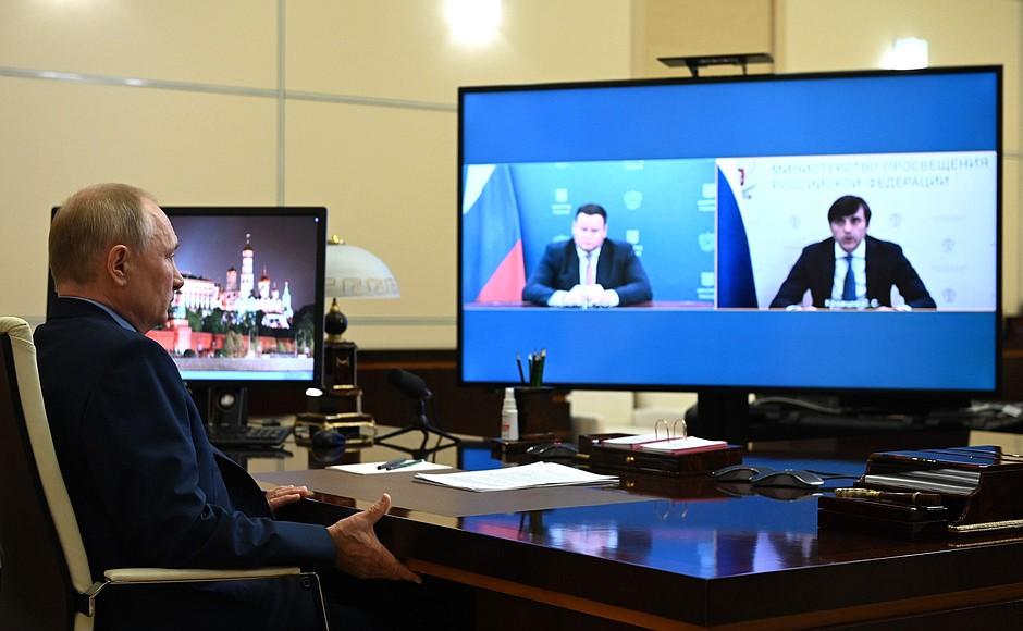 https://i2.wp.com/static.kremlin.ru/media/events/photos/big/pvnH55auCyFPZ2a2AAma53FTZIedW4Yw.jpg