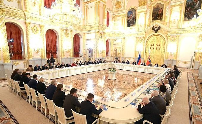 Заседание Совета по развитию гражданского общества и правам человека \u2022 Президент России