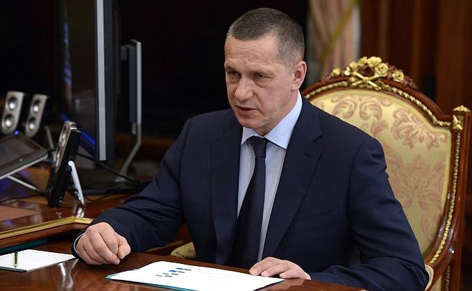 Meeting with Yury Trutnev