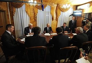 Meeting ondeveloping Amur Region