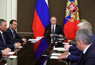 Spotkanie ze stałych członków Rady Bezpieczeństwa