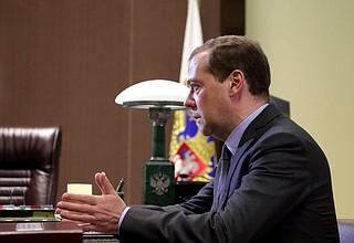 spotkanie robocze z premierem Dmitriem Medvedevym