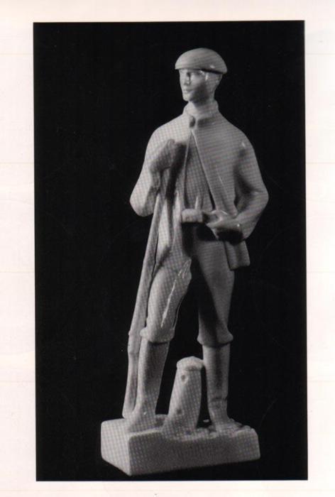 Солдат Рабоче-Крестьянской Красной Армии, 1918 год.