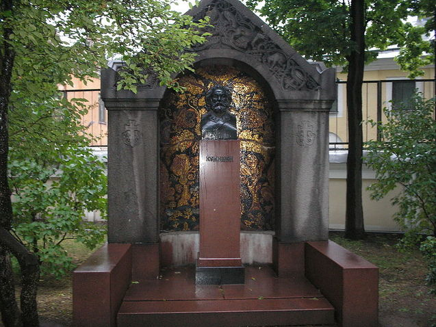 Надгробный памятник Архипа Куинджи.