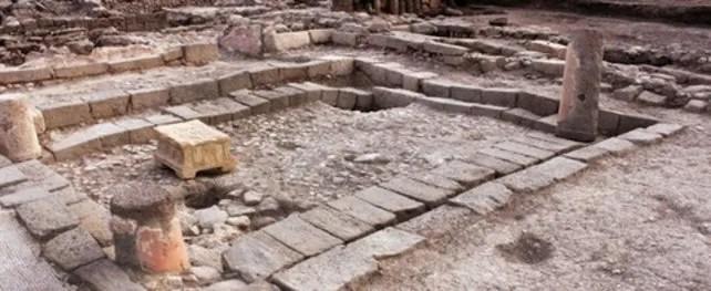 Resultado de imagen para ciudad bíblica Magdala