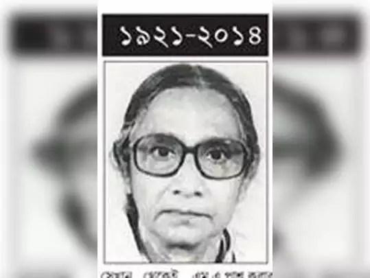 kolkata news News : সুকুমারী ভট্টাচার্যের জীবনাবসান - Sukumari Bhattacharya  passed away | Eisamay