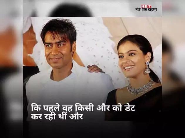 Kajol and Rani Mukerji are sisters, know these interesting things