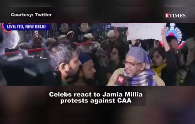 What did Bollywood stars say about Jamia Protest