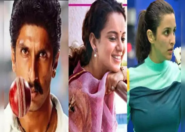 Movies from Ranvir to Kangana Ranaut on Sports in the year 2020