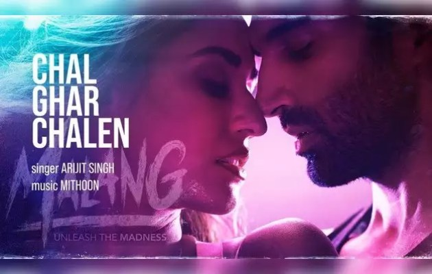 Malang's first song 'Chal Ghar Chalen'